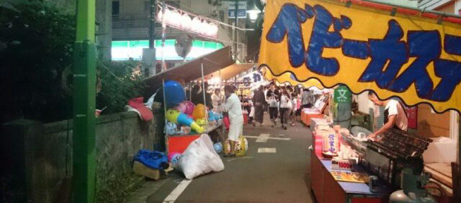 2015年9月12日 椎名町祭り開催